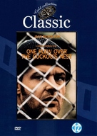 One Flew Over the Cuckoo's Nest - Dutch DVD cover (xs thumbnail)