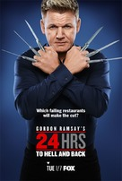 """""""24 Hours to Hell and Back"""" - Movie Poster (xs thumbnail)"""