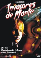 Invaders from Mars - Spanish DVD cover (xs thumbnail)