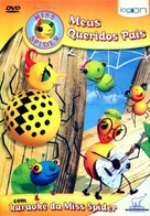 """""""Miss Spider's Sunny Patch Friends"""" - Brazilian Movie Cover (xs thumbnail)"""