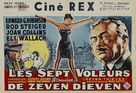 Seven Thieves - Belgian Movie Poster (xs thumbnail)