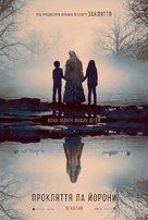 The Curse of La Llorona - Ukrainian Movie Poster (xs thumbnail)