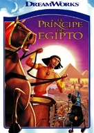 The Prince of Egypt - Spanish DVD cover (xs thumbnail)