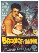 Bronce y luna - Spanish Movie Poster (xs thumbnail)