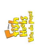 """""""Fish Hooks"""" - Italian Logo (xs thumbnail)"""