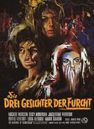 I tre volti della paura - German Movie Poster (xs thumbnail)