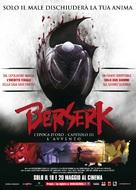 Beruseruku: Ougon jidai-hen III - Kourin - Italian Movie Poster (xs thumbnail)