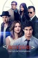 """Scorpion"" - Brazilian Movie Cover (xs thumbnail)"