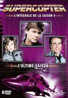 """Airwolf"" - French DVD movie cover (xs thumbnail)"