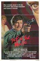 The Evil That Men Do - Movie Poster (xs thumbnail)