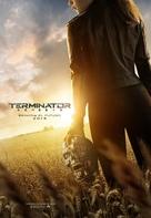 Terminator Genisys - Argentinian Movie Poster (xs thumbnail)
