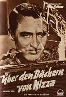 To Catch a Thief - German poster (xs thumbnail)
