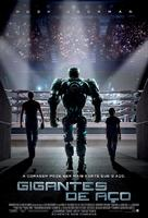 Real Steel - Brazilian Movie Poster (xs thumbnail)