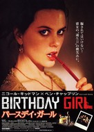Birthday Girl - Japanese Movie Poster (xs thumbnail)