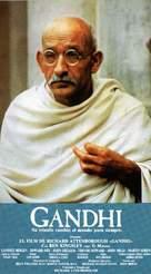 Gandhi - Spanish VHS movie cover (xs thumbnail)
