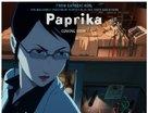 Paprika - British poster (xs thumbnail)
