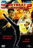 No Retreat No Surrender 2 - Spanish DVD cover (xs thumbnail)