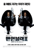 Men in Black II - South Korean Movie Poster (xs thumbnail)