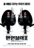 Men In Black II - South Korean Movie Poster (xs thumbnail)
