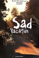 Sad Vacation - Japanese Movie Poster (xs thumbnail)