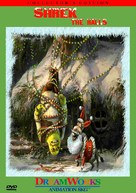 Shrek the Halls - DVD cover (xs thumbnail)