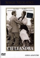 Ciuleandra - Romanian DVD cover (xs thumbnail)