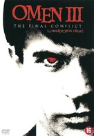 The Final Conflict - German Movie Cover (xs thumbnail)