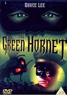 """""""The Green Hornet"""" - British Movie Cover (xs thumbnail)"""