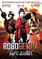 Robo-geisha - French DVD cover (xs thumbnail)