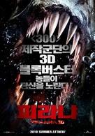 Piranha - South Korean Movie Poster (xs thumbnail)