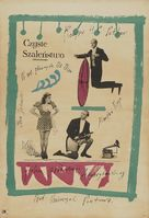 Hellzapoppin - Polish Movie Poster (xs thumbnail)