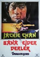 Dragon Lord - Turkish Movie Poster (xs thumbnail)