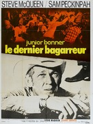 Junior Bonner - French Movie Poster (xs thumbnail)