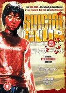 Jisatsu saakuru - British DVD cover (xs thumbnail)