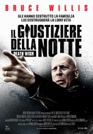 Death Wish - Italian Movie Poster (xs thumbnail)