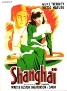 The Shanghai Gesture - French Movie Poster (xs thumbnail)