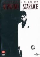 Scarface - South Korean Movie Cover (xs thumbnail)