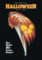 Halloween - DVD cover (xs thumbnail)