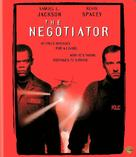 The Negotiator - Blu-Ray cover (xs thumbnail)
