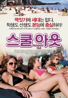 Fin de curso - South Korean Movie Poster (xs thumbnail)