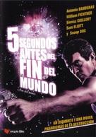 The Big Bang - Mexican DVD cover (xs thumbnail)