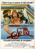Up in Smoke - Spanish Movie Poster (xs thumbnail)