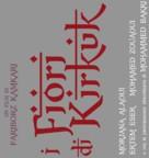 Golakani Kirkuk - The Flowers of Kirkuk - Italian Logo (xs thumbnail)