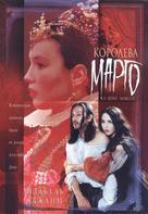 La reine Margot - Russian DVD cover (xs thumbnail)