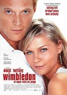 Wimbledon - Spanish Movie Poster (xs thumbnail)