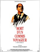Death of a Salesman - French Movie Poster (xs thumbnail)