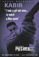 Pusher - British Movie Poster (xs thumbnail)