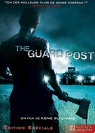 G.P. 506 - French DVD cover (xs thumbnail)