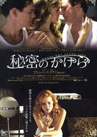 Where the Truth Lies - Japanese Movie Poster (xs thumbnail)