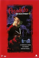A Nightmare On Elm Street Part 2: Freddy's Revenge - Portuguese Movie Cover (xs thumbnail)